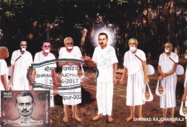 Shrimad Rajchandraji