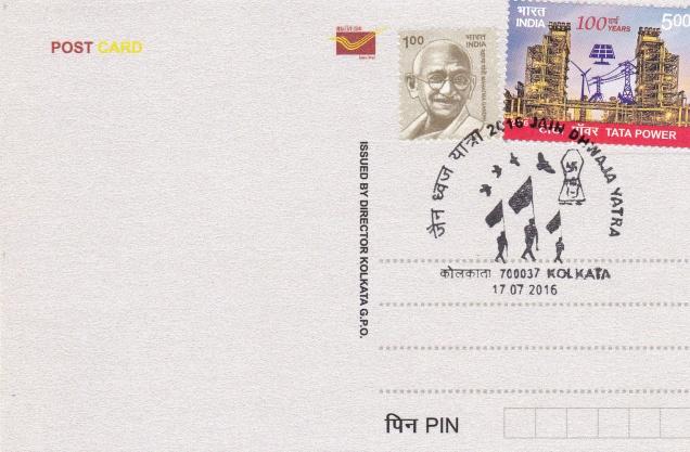 Sri 1008 Parshvanatha Bhagavan Bolagachiya Mandir Kolkataback
