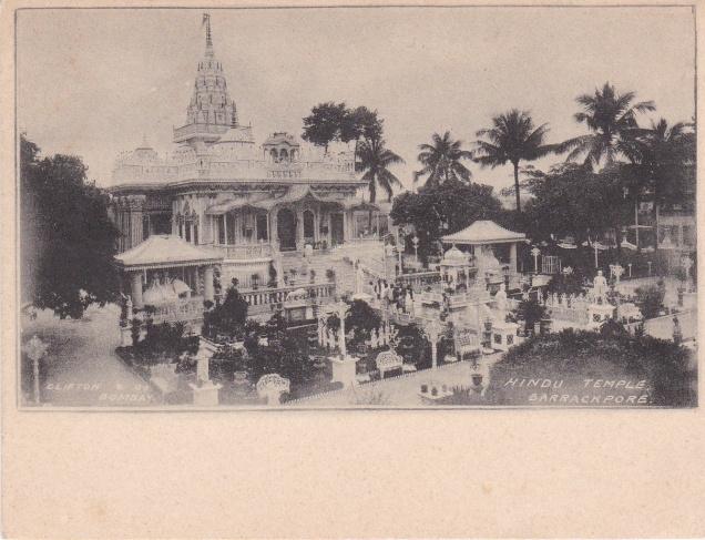 Jain Temple Barrackpore