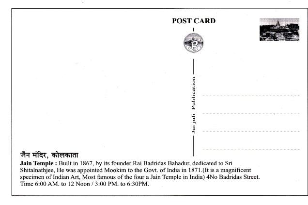 Jain Temple Kolkataback