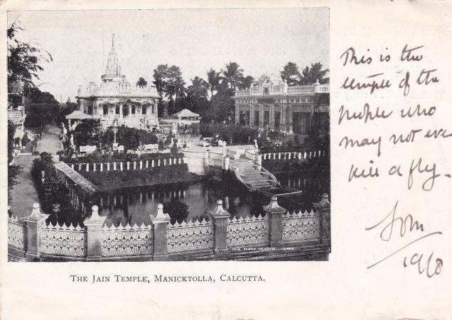 Jain Temple Manicktolla Calcutta